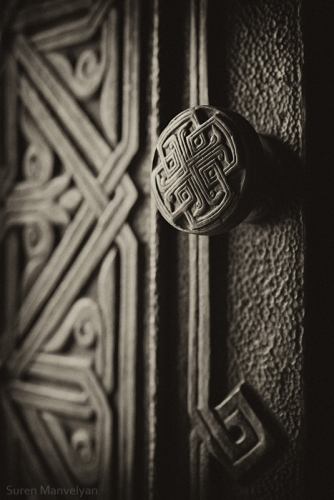 Armenian Decorative Door