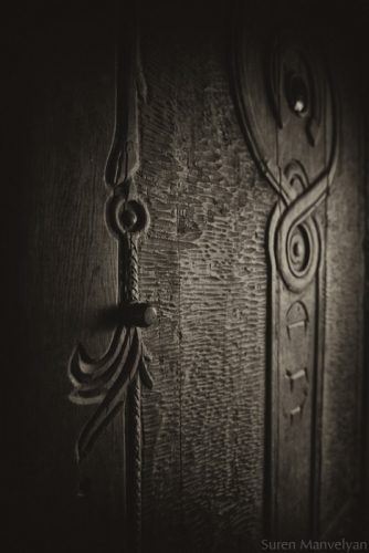 Armenian Door Photo