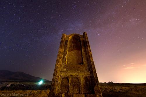 Link to Night Armenian Spirit
