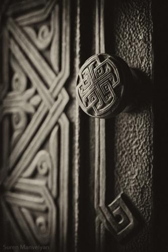Armenian Decorative Door