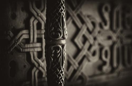 Armenian Door Handle Picture
